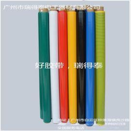 瑞得泰PVC电工胶带半成品母卷 定制OEM绝缘胶带