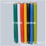瑞得泰PVC電工膠帶半成品母卷 定製OEM絕緣膠帶