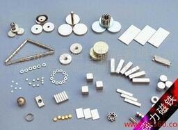 钕铁硼磁铁/强磁/各种规格磁铁