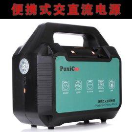 普希科Px5810户外便携式交直流应急220V移动电源