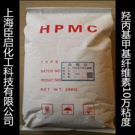 羟丙基甲基纤维素10万粘度 HPMC-10万速溶型纤维素醚腻子粉