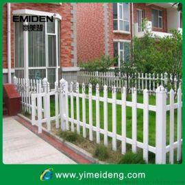 供应庭院别墅栅栏,花园护栏,绿化园林隔离