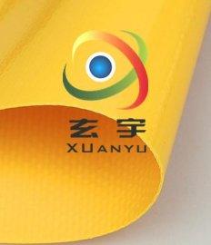 浙江工厂批发零售生产2.1米宽50米卷长PVC涂层布,
