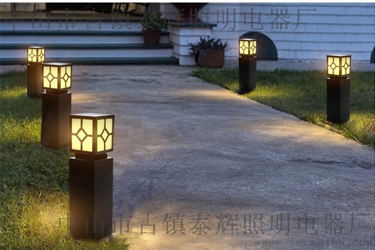 公園別墅花園後院草坪燈 不生鏽庭院燈