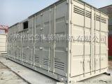 發電機組集裝箱-發電機組集裝箱生產定制廠家滄州信合