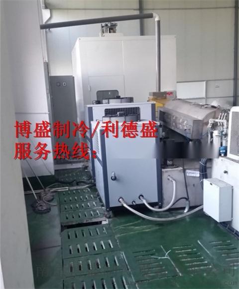 液壓油冷卻機,液壓油製冷機—首選南京博盛製冷