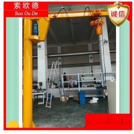 上海手动悬臂吊,1吨2吨3吨悬臂吊厂价直销