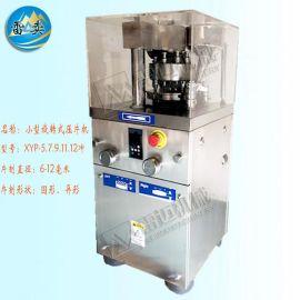11冲小型旋转式压片机