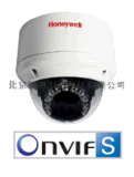 HIVDC-F200VI 1080P 高清紅外防暴半球型網路攝像機