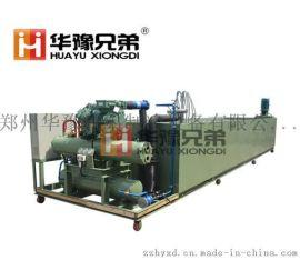 30吨**机 大型制冰机