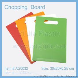 食品级PP料材质厨房日用品简便彩色方形砧板