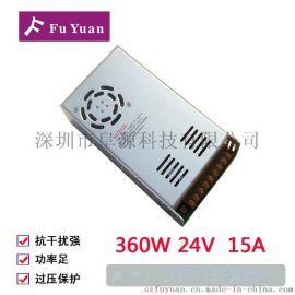 24V15A LED驱动电源 可调直流稳压开关电源360W