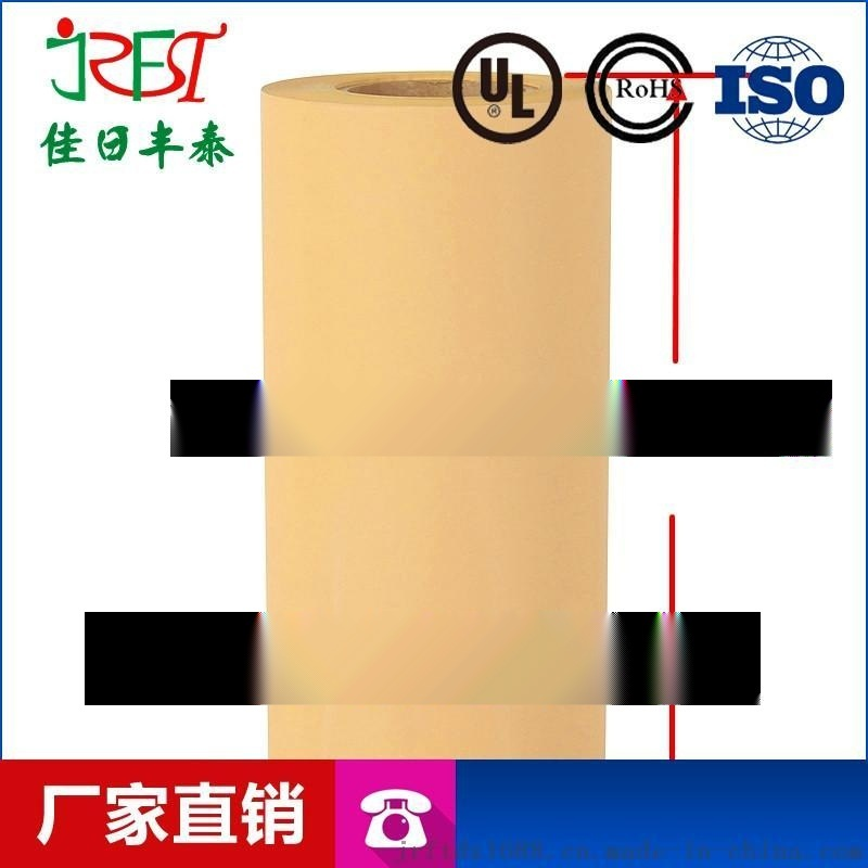 导热矽胶片、散热绝缘片、绝缘矽胶布、绝缘布模切冲型
