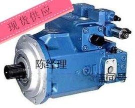 德国力士乐叶片泵VPV100SM21VAZB04P1
