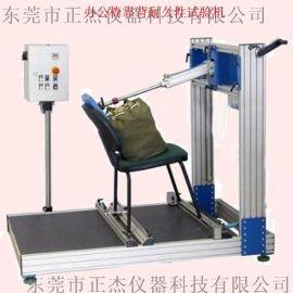 办公椅检测设备厂家定制,办公椅靠背耐久性试验机