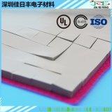 導熱矽膠片 散熱膠墊片 貼電腦筆記本CPU顯示卡固態矽脂墊