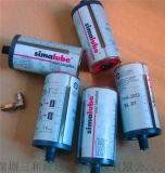 Simalube SL01自动加脂器 注油器