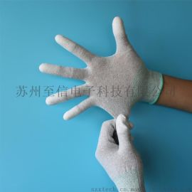 13针碳纤维PU针织尼龙 灰色涂层浸胶 防静电涂指 劳保线手套