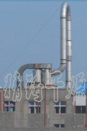 QG、JG、FG系列气流干燥机 食品气流干燥机 能耗低 机器适用性广