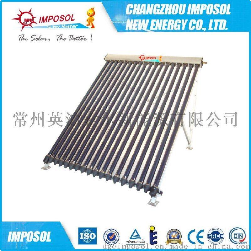 工程用家用热管式不锈钢太阳能集热器,分体太阳能热水器