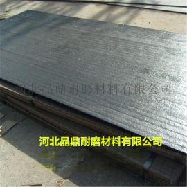 定做晶鼎合金耐磨板16+4煤仓料仓内衬专用堆焊耐磨衬板