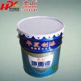 丙烯酸乳膠漆 環保建築塗料 淺黃色外牆彈性平塗面漆水性丙烯油漆