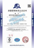 太倉ISO9001體系認證在哪辦理