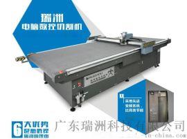 玻纤切割机 碳布 纤维布 芳纶等复合材料切割机