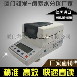 卤素水分测定仪,含水量测试仪