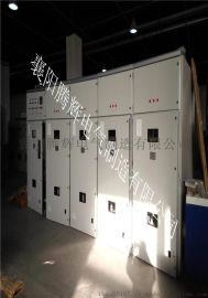 TGWB高压电容补偿柜 降低无功功率