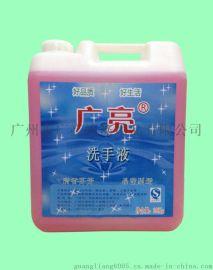 廠家廣亮洗手液20Kg