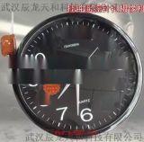 武汉高清取证钟表销售