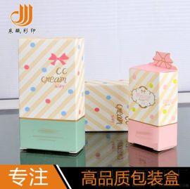 纸质化妆品包装盒 指甲油包装盒 折叠包装盒