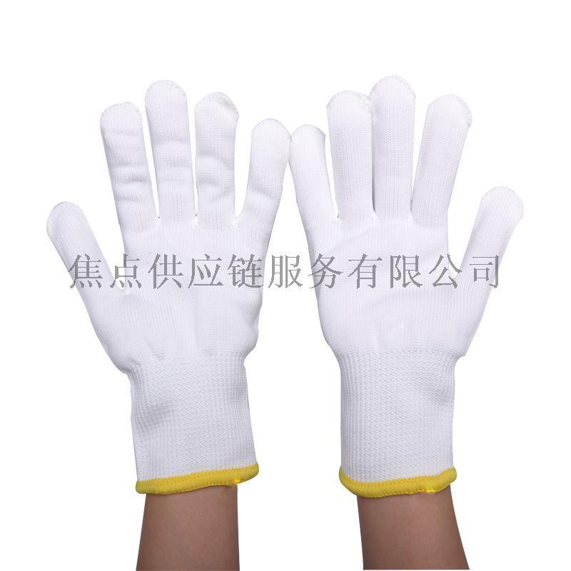 霍尼韦尔** 腈涤加厚耐磨劳保白手套 基础施工防护2132202 9寸