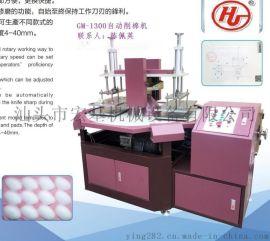 自动削棉机,半刀削棉机,转盘削棉机,海棉海棉机,圆盘削棉机