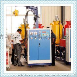 亿双林聚氨酯pu饮水机保温填充发泡机 保温材料机械  聚氨酯发泡机设备厂家直供