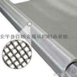 出口不锈钢编织钢丝网@316L宻纹席型网编织方眼网