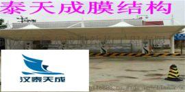 湖北汽车膜结构车棚,荆州膜结构汽车停车棚充电桩