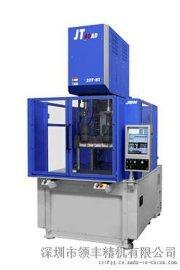 JSW日钢立式注塑机  全电动立式注塑机
