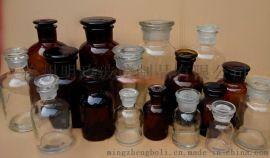 透明滴瓶玻璃试剂瓶化验室滴管实验室精油瓶化工药剂瓶棕色调剂瓶