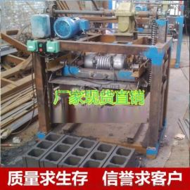 求购制砖机 液压制砖机 煤矸石制砖机具有很好的应用