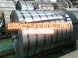 供应DC01冷轧卷DC03冲压用钢材