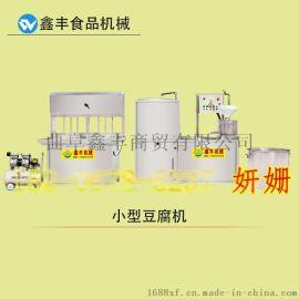 甘肃兰州自动豆腐机械 鑫丰豆腐机厂家 小型豆腐机价钱
