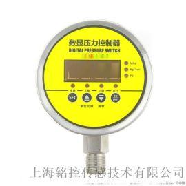 MEOKON  MD-S900E 数显压力控制器