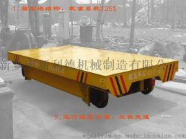 碳块运输合金蓄电池电动轨道车轨道搬运车供应商