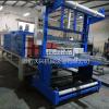 厂家直销PE膜打包机 ,大型多功能热收缩膜包装机