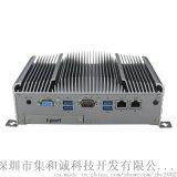 JHCTECH無風扇工控機KMDA-3210,支持OEM