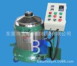 厂家提供不锈钢脱水烘干机 离心式脱水烘干机加工