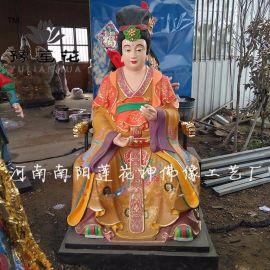 花神娘娘、花神圣母娘河南邓州豫莲花佛像厂