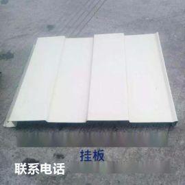 勝博 YX10-95-373型單板 0.3mm-0.6mm厚 彩鋼壓型板/橫掛板/隱藏式橫掛板